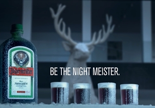 Be the Night Meister - реклама Jägermeister в Италии