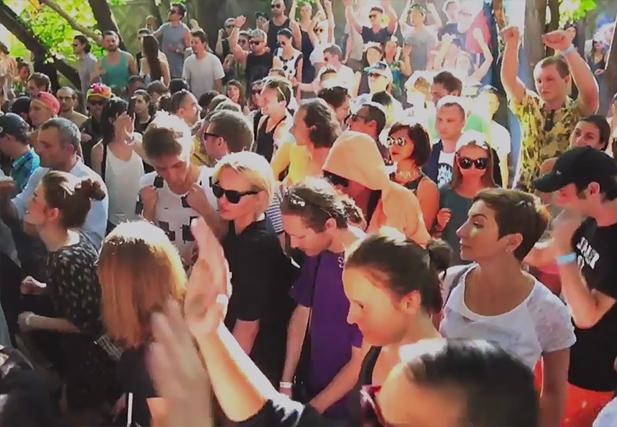 JagerVibes на фестивале Outline