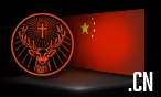 Jägermeister Website China