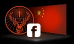 Jägermeister Facebook China