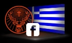 Jägermeister Facebook Greece