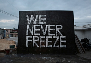 We Never Freeze Campaign - South Korea