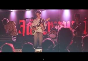 Trajano! en Jägermusic Showcase en SOS 2014