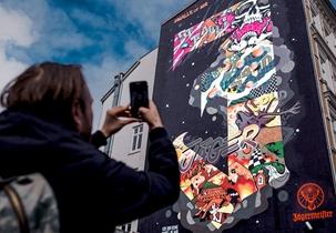 Jägermeister Walls Of Wir #WallsOfWir