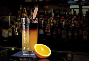 Jäger Orange